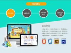 河南网站建设哪家好_专业网站建设服务公司哪家好_网站建设哪家好
