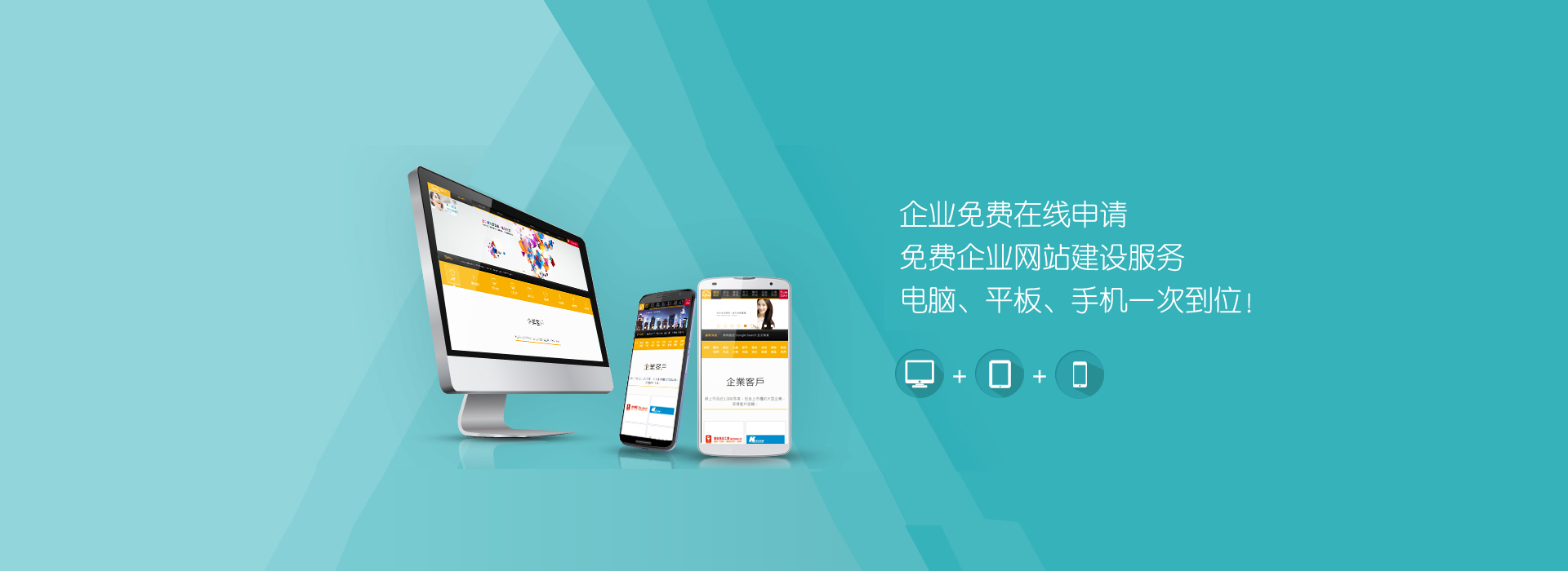 杭州品牌网站建设_品牌网站建设_品牌网站建设哪里有