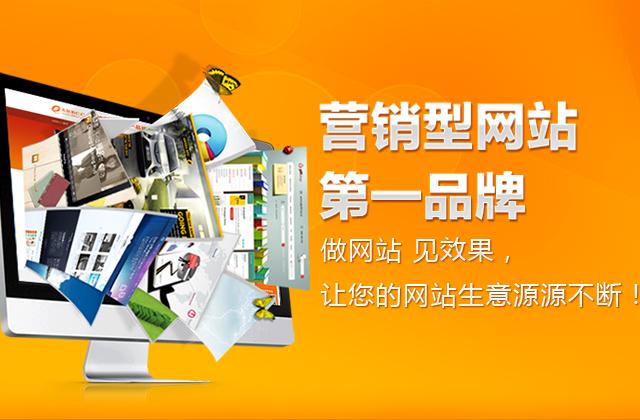网站建设服务公司哪家好_移动网站建设哪家好_网站建设哪家好