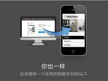 手机网站建设 构建移动网站的最重要因素是什么_建站资讯_天府字画网