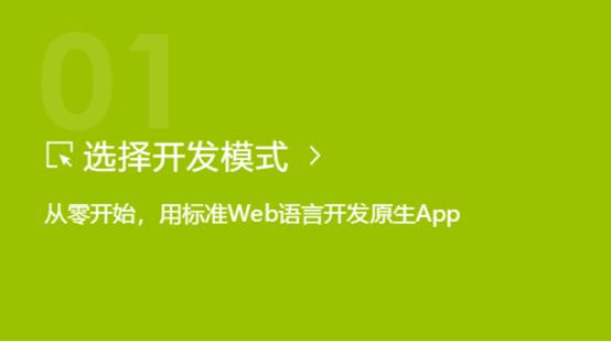 如何快速制作一个手机APP软件?_建站资讯_太友帮