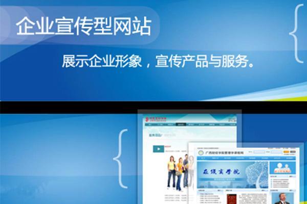 潍坊专业网站建设公司,潍坊专业网站建设