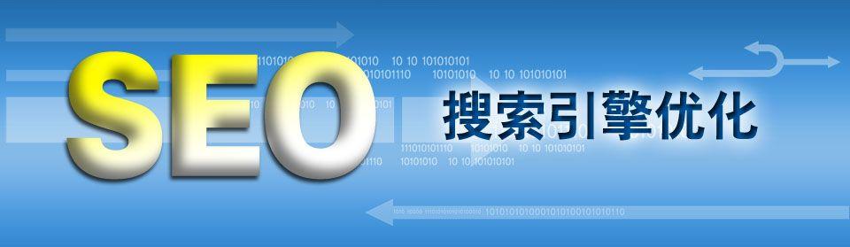 网站建设企业 如何优化网站标题?_建站资讯_天府字画网