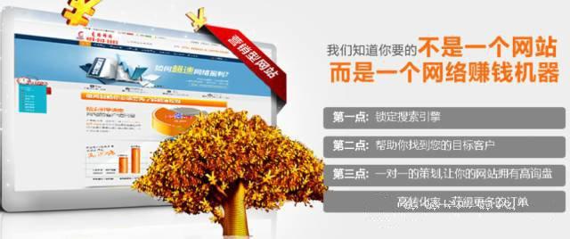 北京网站建设,北京网站制作,北京SEO网站推广优化_建站资讯_天府字画网