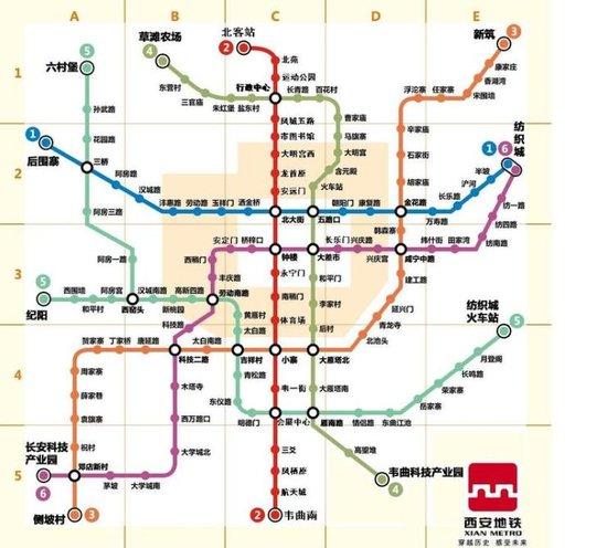 西安网站建设,西安网站设计制作公司_建站资讯_天府字画网