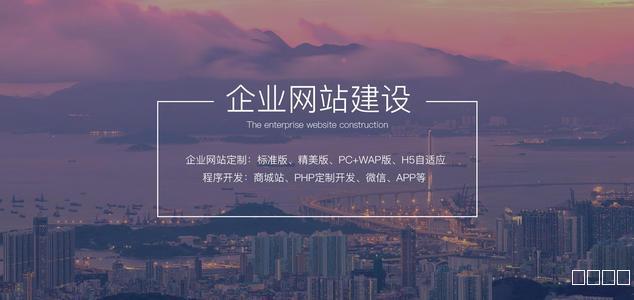 重庆网站建设与设计注意事项_建站资讯_天府字画网