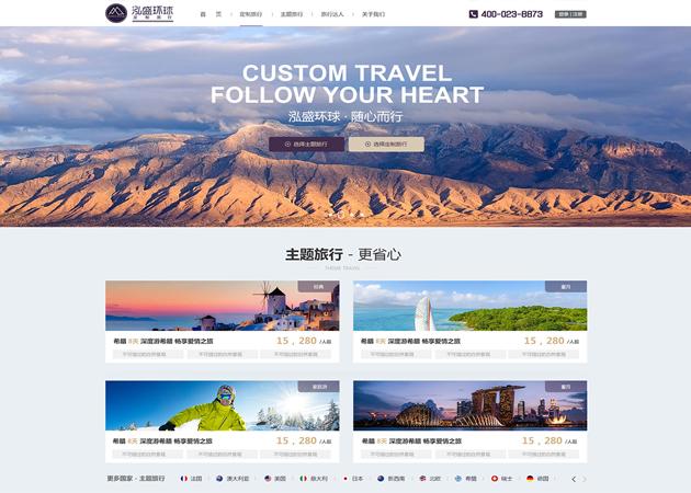 重庆航运建设发展有限公司 网站_重庆网站建设_重庆电力建设总公司