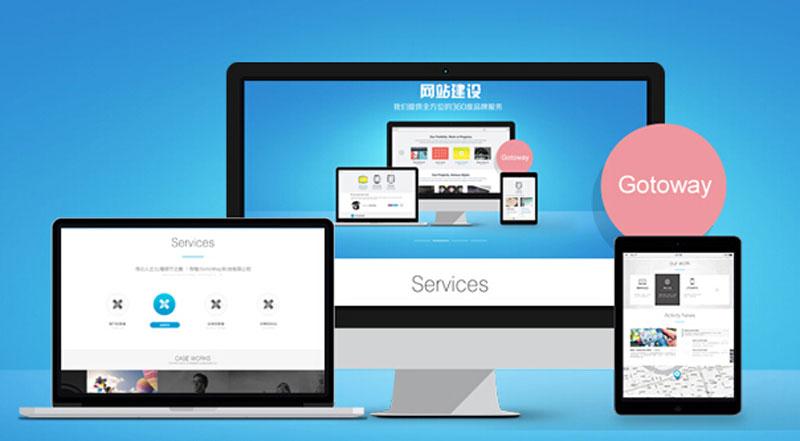 重庆电力建设总公司_重庆航运建设发展有限公司 网站_重庆网站建设