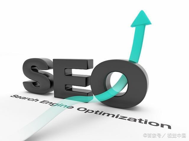 做seo网站排名提升时PV是什么意思?