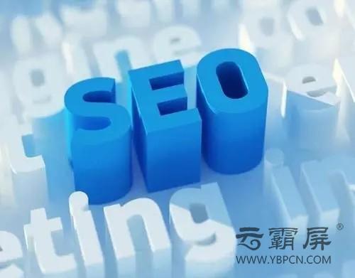 四川网络推广优化人员需要注意,这些细节更有助于SEO优化!_seo资讯_天府字画网